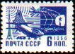 Antonov AN-12 (1957-1962)