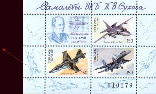 Sukhoi I-14 (1936-1937)