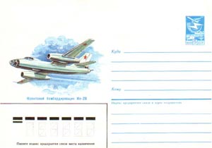 Ilyushin IL-28 (1953-1957)
