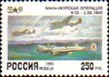 Petlyakov PE-2 (1941-1943)