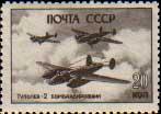 Tupolev TU-2 (1947-1950)