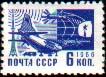 Антонов АН-12 (1957-1962)