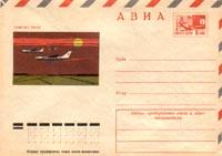 Ильюшин ИЛ-28 (1953-1957)