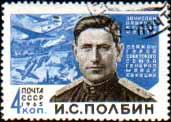 Петляков ПЕ-2 (1941-1943)