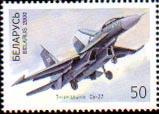 Сухой СУ-27УБ (1986)