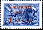 Туполев СБ (1936-1941)