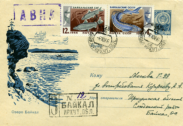 Envelopes [Baikal] - Baykal lake