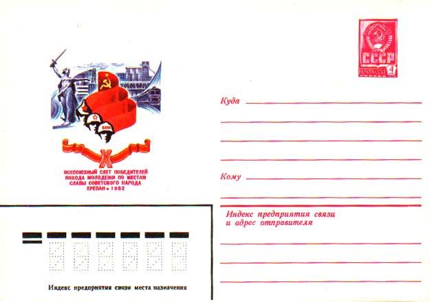 Envelopes [BAM] -