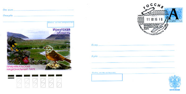 Envelopes [Irkutsk area] - For Baikal the national park