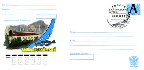Envelopes [Irkutsk area] - Baikal museum is Listvyanka settlement