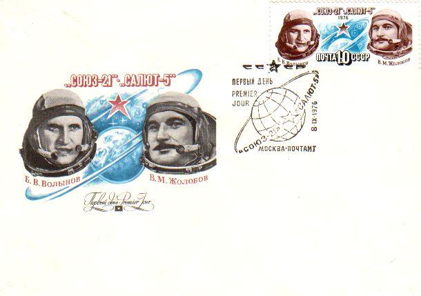 Personalies of Irkitsk area in philately - Volynov V. B.