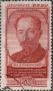Personalies of Irkitsk area in philately - Dzerzhinskiy F. E.