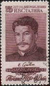 Personalies of Irkitsk area in philately - Stalin I. V.
