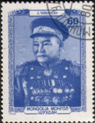 Personalies of Irkitsk area in philately - Choybalsan H.