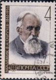 Personalies of Irkitsk area in philately - Obruchev V. A.