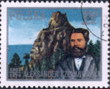 Personalies of Irkitsk area in philately - Chekanovskiy A. L.