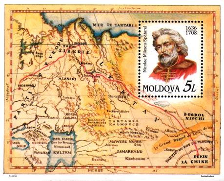 Персоналии Иркутской области в филателии - Спафарий-Милеску Н.
